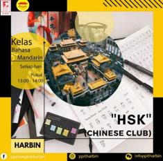 HSK Chinese Club